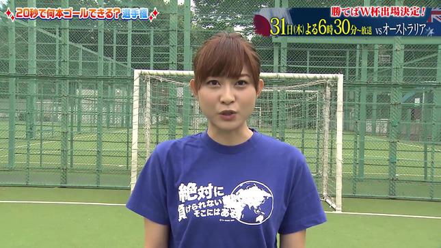 久冨慶子 女子アナキックチャレンジ 2
