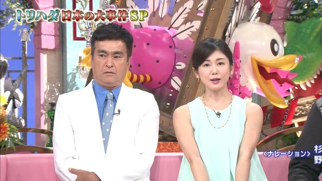 加藤真輝子 スーパーJ トリハダ秘スクープ映像 11