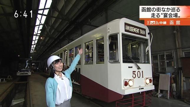 花田実咲 ほっとニュース北海道 4