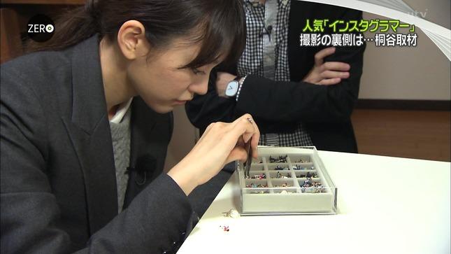 桐谷美玲 NewsZero 05