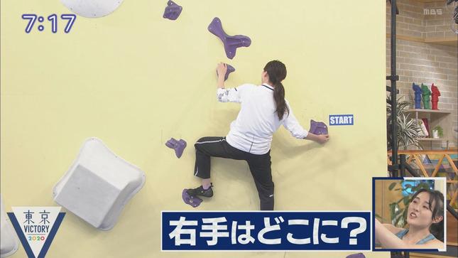 山形純菜 東京VICTORY 7
