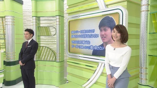秋元玲奈 追跡LIVE!SPORTSウォッチャー 4