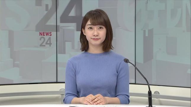 杉原凜 日テレNEWS24 所さんの目がテン!4