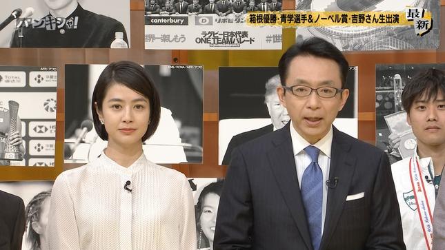 夏目三久 真相報道バンキシャ! 4