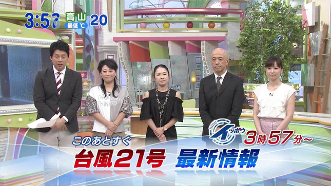 皆藤愛子 ゴゴスマ 14
