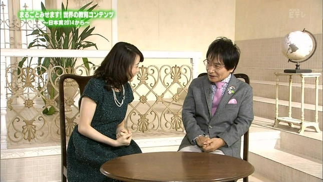江崎史恵 サイエンスZERO 03