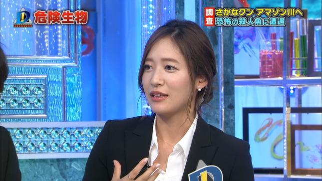 吉田明世 橋本マナミ サンジャポ 超S級危険生物 17