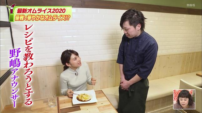 野嶋紗己子 ちちんぷいぷい 16