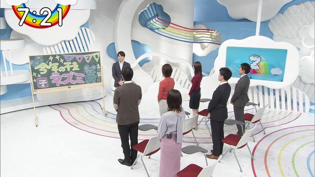 團遥香 ZIP! 徳島えりか 杉原凛 7