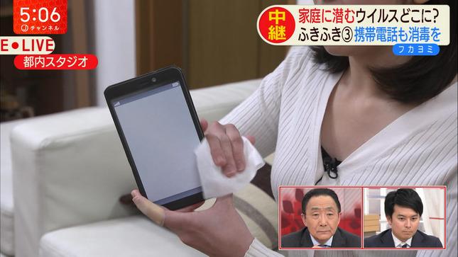 林美桜 スーパーJチャンネル 19
