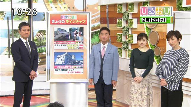 江藤愛 ひるおび! 3