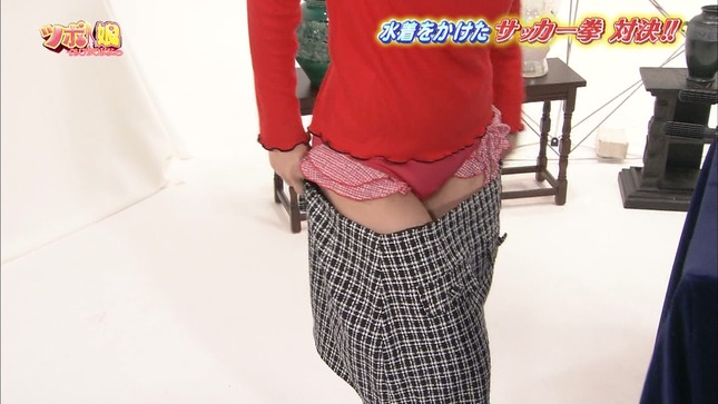 出水麻衣 ツボ娘 池田ショコラ 04