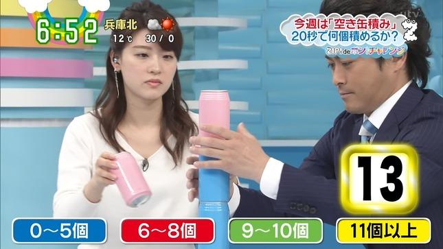 曽田茉莉江 郡司恭子 ZIP! 7