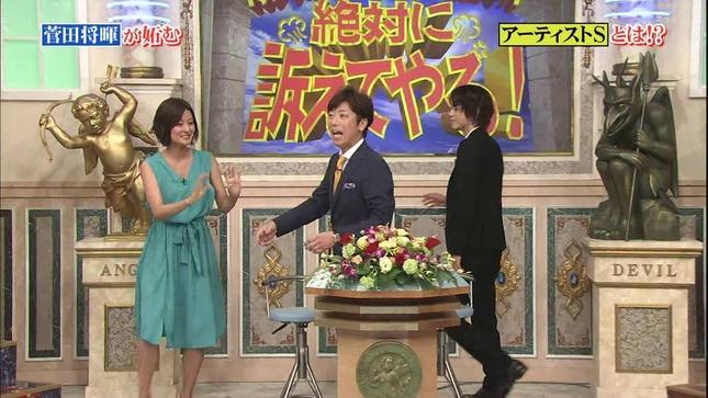 徳島えりか 行列のできる法律相談所 上田晋也の日本メダル話 1