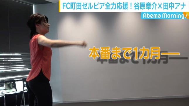 田中萌 AbemaMorning 19