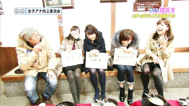 増井渚 YTV女子アナ向上委員会ギューン 06