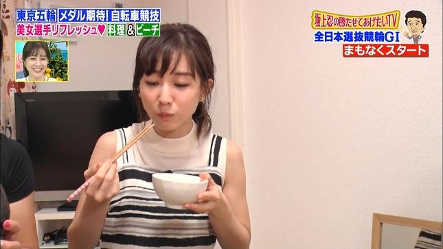 田中みな実 坂上忍の勝たせてあげたいTV モンダイな条文 6