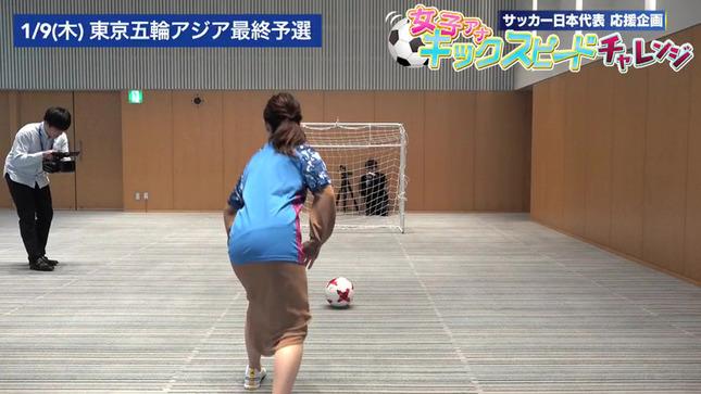 松尾由美子 女子アナキックスピードチャレンジ 9