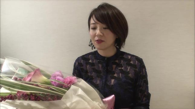 大橋未歩 やりすぎ都市伝説スペシャル2017冬 1