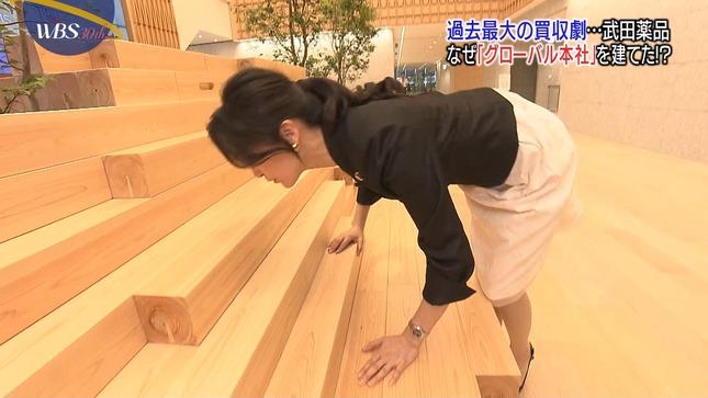 大江麻理子 ワールドビジネスサテライト 7