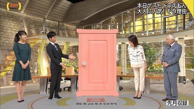 紀真耶 高島彩 サタデーサンデーステーション 5