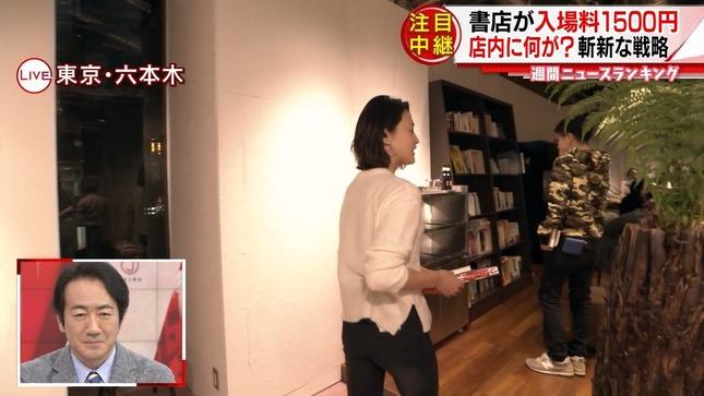 森葉子 報道ステーション スーパーJチャンネル 12