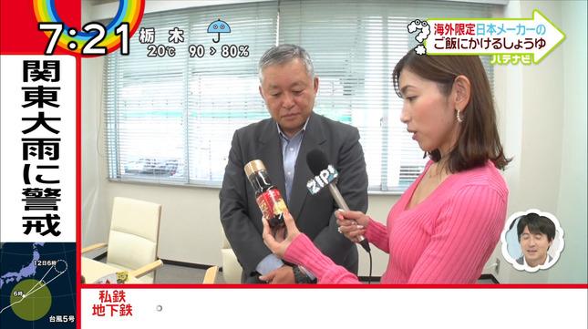 宮崎瑠依 徳島えりか ZIP! 7