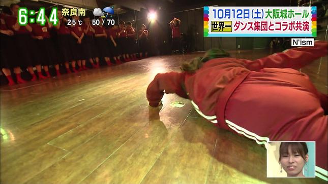 中村秀香 諸國沙代子 す・またん! 10