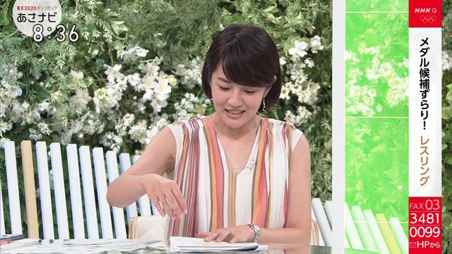 鈴木奈穂子 上條倫子 あさナビ 5