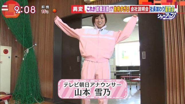 山本雪乃 モーニングショー 1