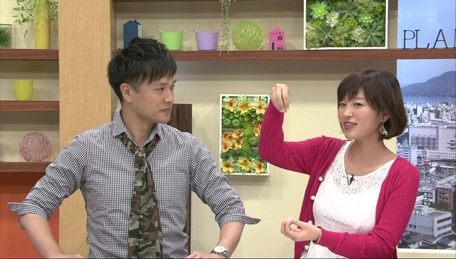 梶尾みどり ぷらナビ+ 3