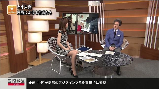 黒木奈々 国際報道2014 07