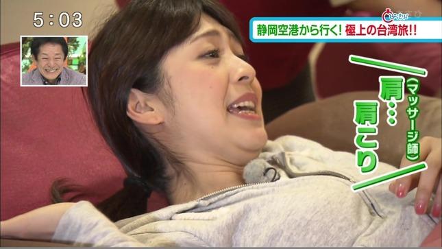 広瀬麻知子 とびっきり!しずおか 4