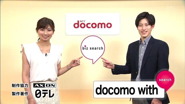 畑下由佳 biz search 7