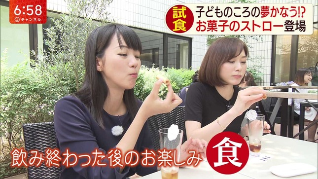 久冨慶子 紀真耶 スーパーJチャンネル 12