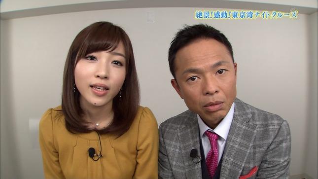 竹内優美 経済フロントライン プレミアムカフェ 8