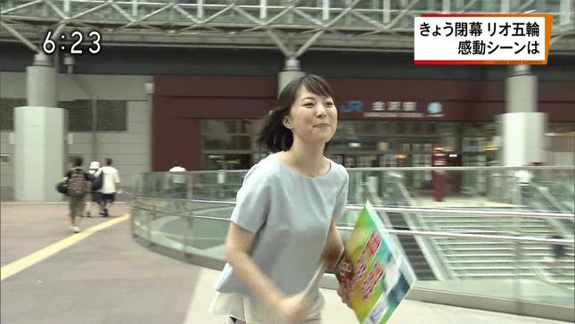 青木栄美子 かがのとイブニング 5