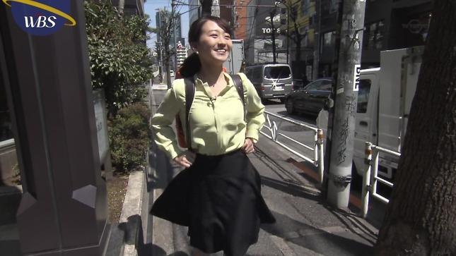 相内優香 ワールドビジネスサテライト 片渕茜 15