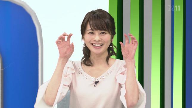 高見侑里 高田秋 BSイレブン競馬中継 14