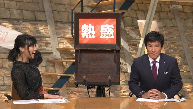 竹内由恵 報道ステーション 5