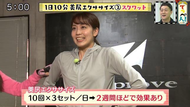 小倉彩瑛 てっぺん! 11