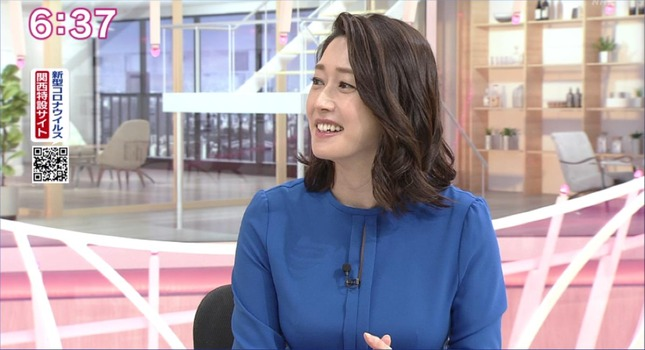 牛田茉友 ニュースほっと関西 NHKニュース 11
