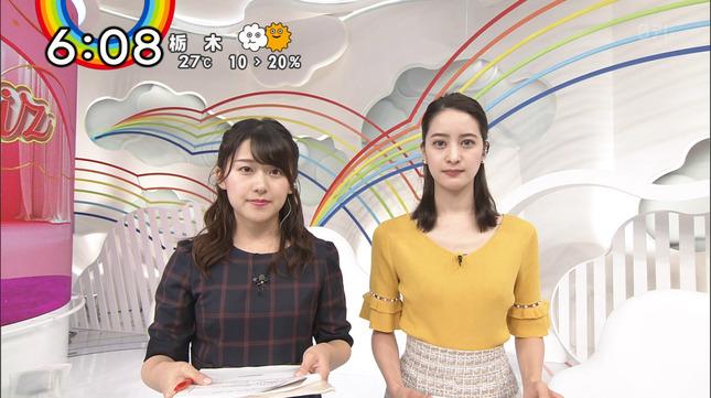 後呂有紗 ZIP! 3
