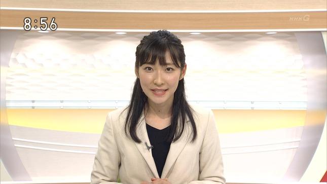 畠山衣美 うまいッ! クマロク! NHKニュース 6