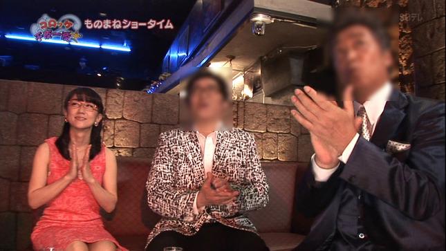 唐橋ユミ コロッケ千夜一夜 サンデーモーニング 10