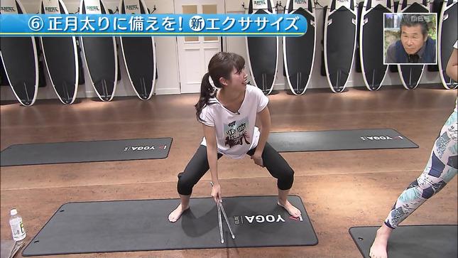 玉巻映美 ちちんぷいぷい 5