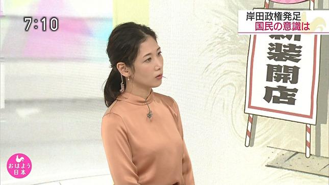 桑子真帆 おはよう日本 10
