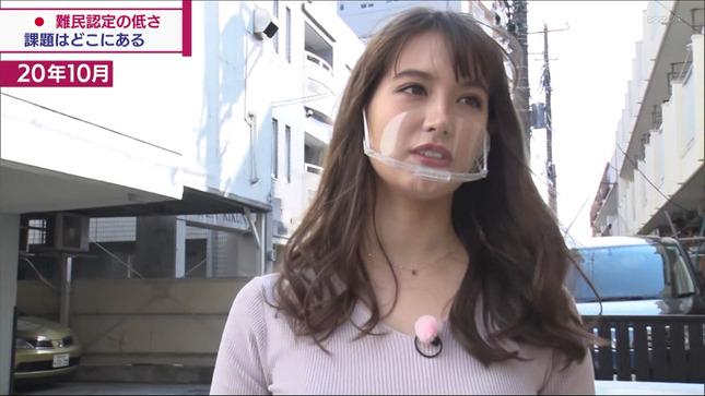 トラウデン直美 日経プラス10 9