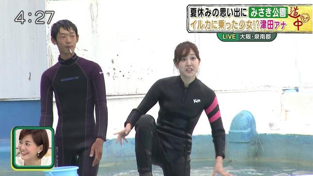 津田理帆 キャスト 21