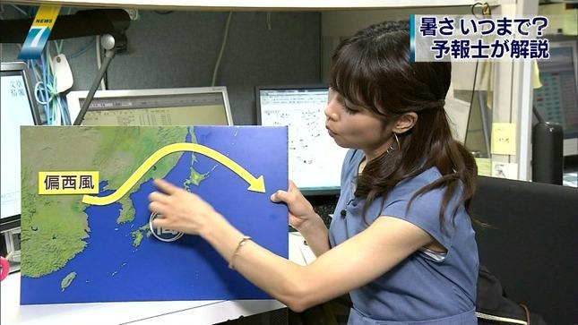 寺川奈津美 NHKニュース7 04